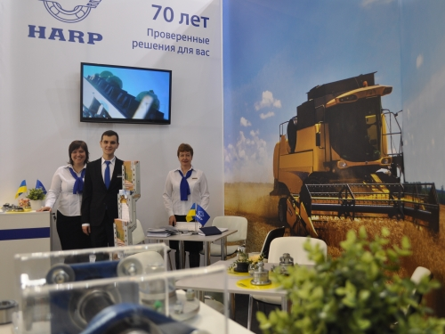 HARP PRODUCTS OF HIGH QUALITY AND RELABILITY AT GRAIN TECH EXPO 2018