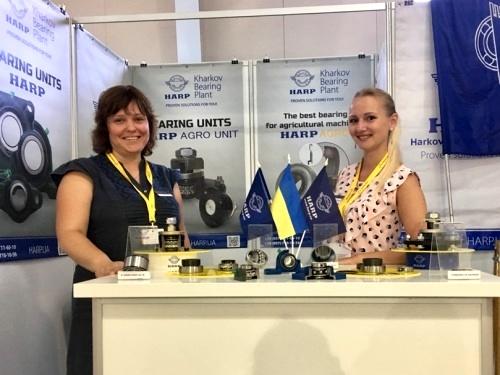 HARP OPENS NEW AND PROSPECTIVE SLOVENIAN MARKET – THE RESULTS OF PARTICIPATION IN AGRA 2017