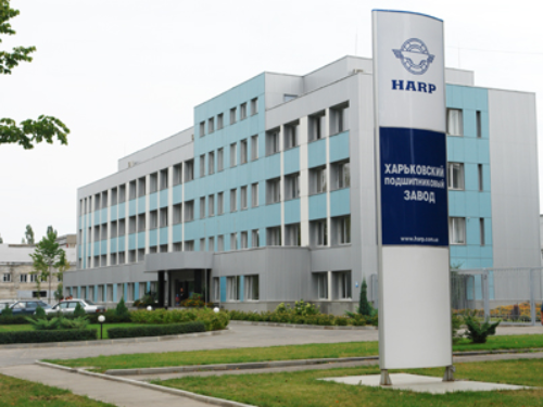 HARP TERMINATED THE DEALER AGREEMENT WITH ONE OF THE CONTRACTORS