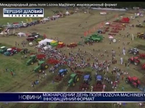 Видео. День поля «LOZOVA MACHINERY-2018» по версии Первого Делового