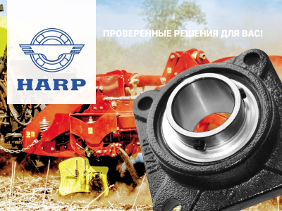 HARP Rock – heavy-duty housed bearing units for agricultural machinery