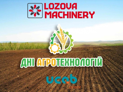 LOZOVA MACHINERY TO TAKE PART IN AGROTECHNOLOGY DAYS FOR THE FIRST TIME