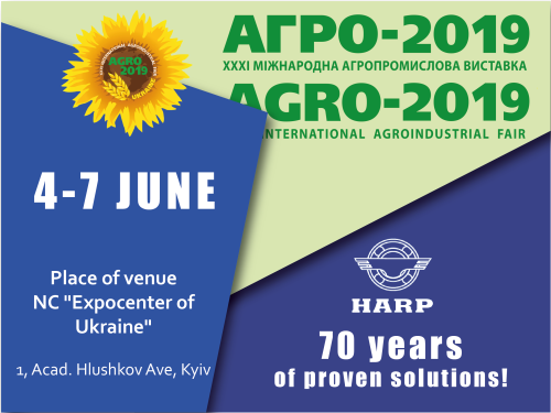 HARP at AGRO-2019: reliability, efficiency, competitiveness