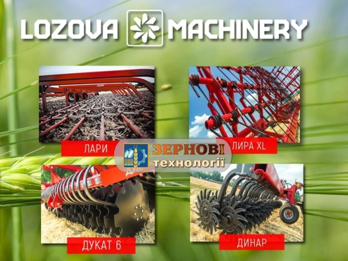 LOZOVA MACHINERY TO OPEN EXHIBITION SEASON IN UKRAINE BY PARTICIPATION IN GRAIN TECH EXPO