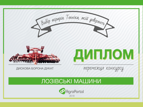 LOZOVA MACHINERY – TILLAGE EQUIPMENT YOU CAN TRUST IN