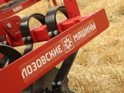 LOZOVA MACHINERY and HARP will participate at AgroExpo 2016