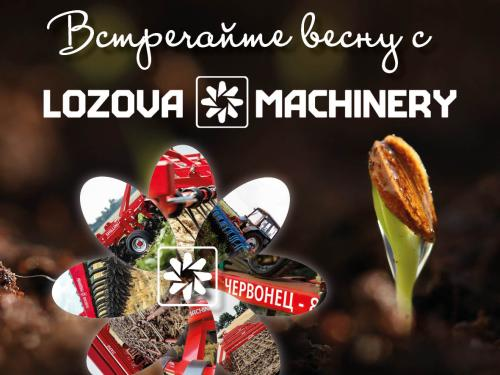 LOZOVA MACHINERY is ready for spring tillage season