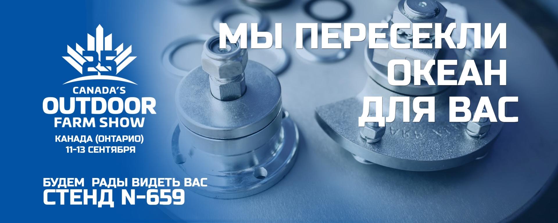 1920x769_HARP_ru.jpg